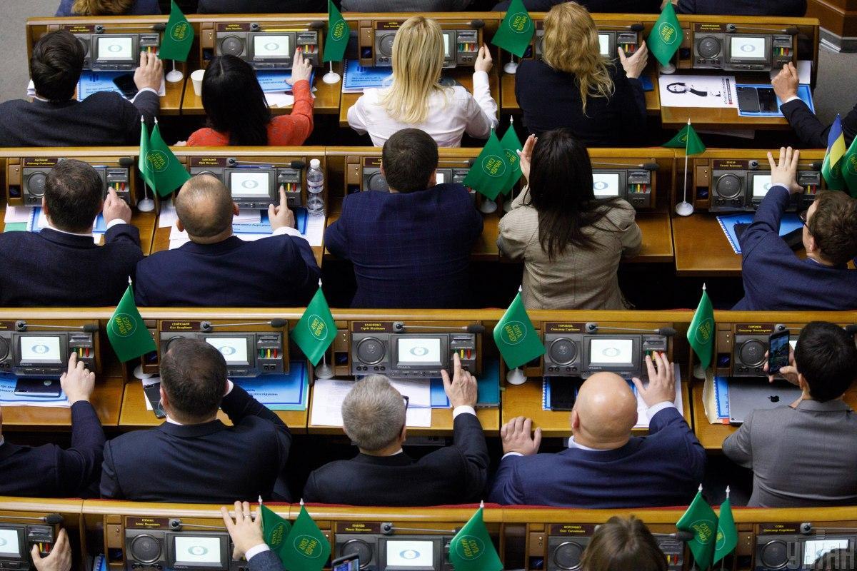Депутаты требуют информировать их о подходах и состоянии переговоров с РФ / фото УНИАН