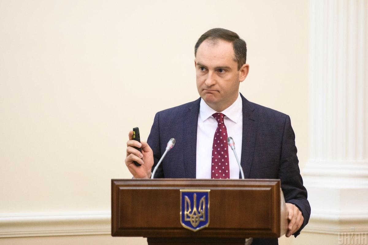 Сергею Верланову сообщили о подозрении / фото УНИАН