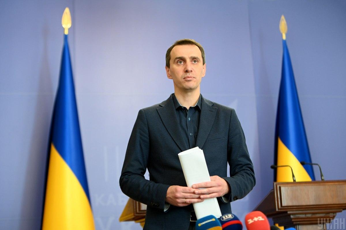 Виктор Ляшкопризвал украинцев отпраздновать Пасху дома / фото УНИАН
