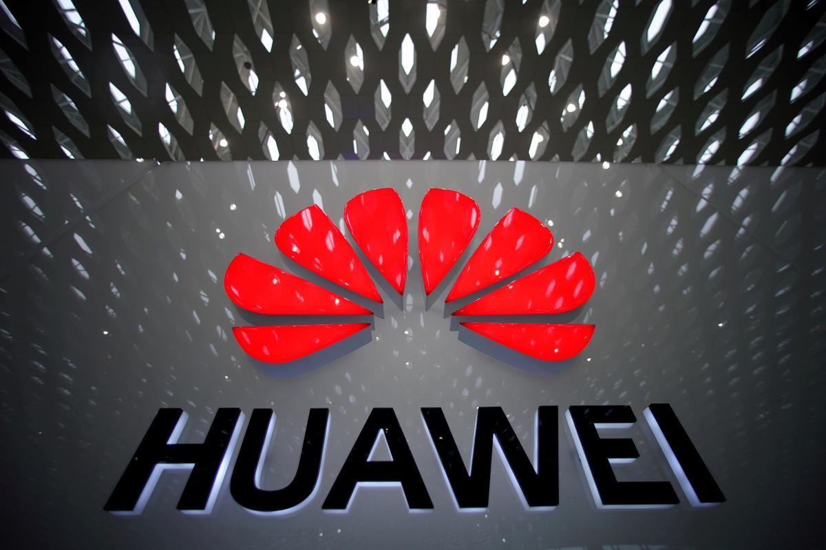 Huawei поставив 33 млн смартфонів за підсумками четвертого кварталу / Ілюстрація REUTERS
