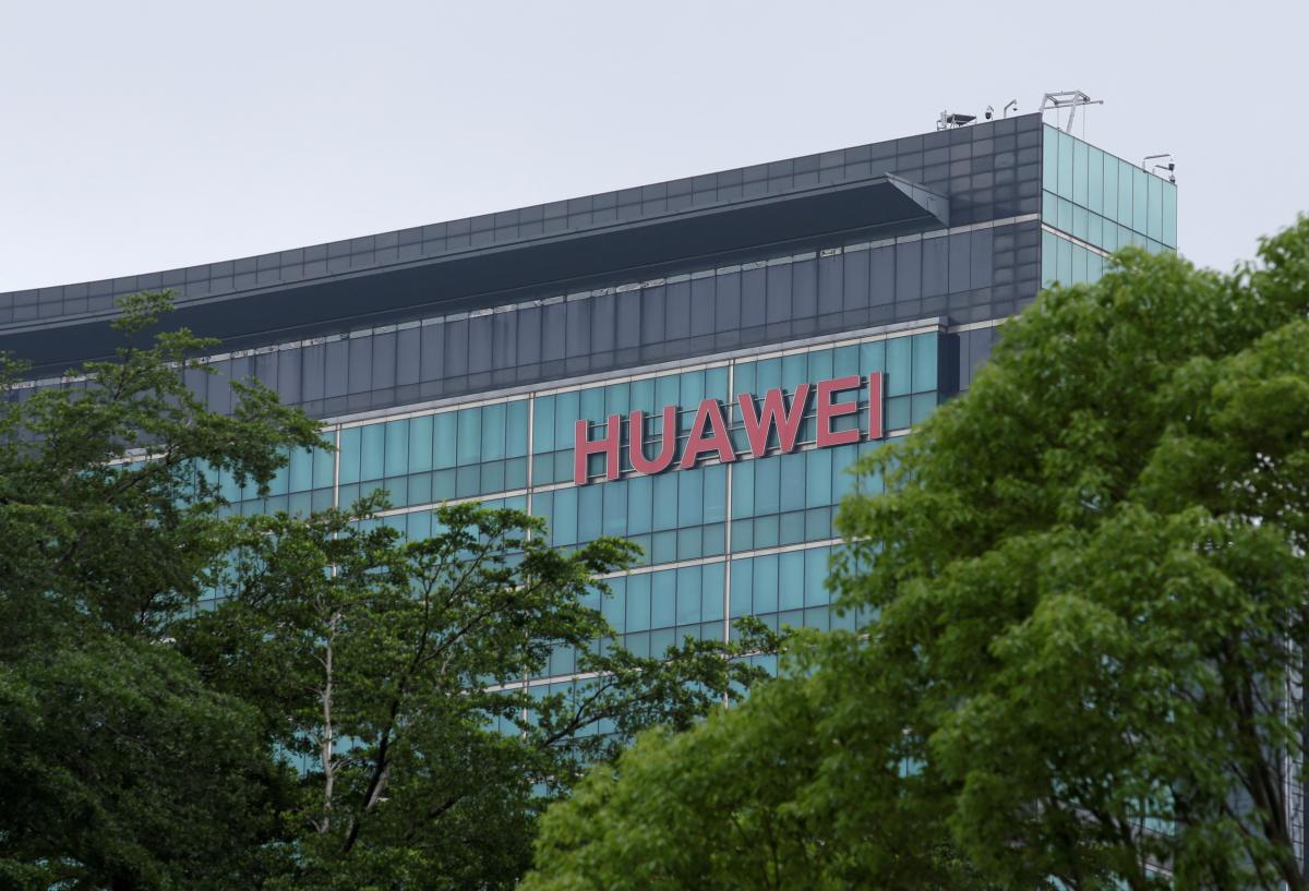 Компанія Huawei створила смартфон з керуванням жестами / фото REUTERS