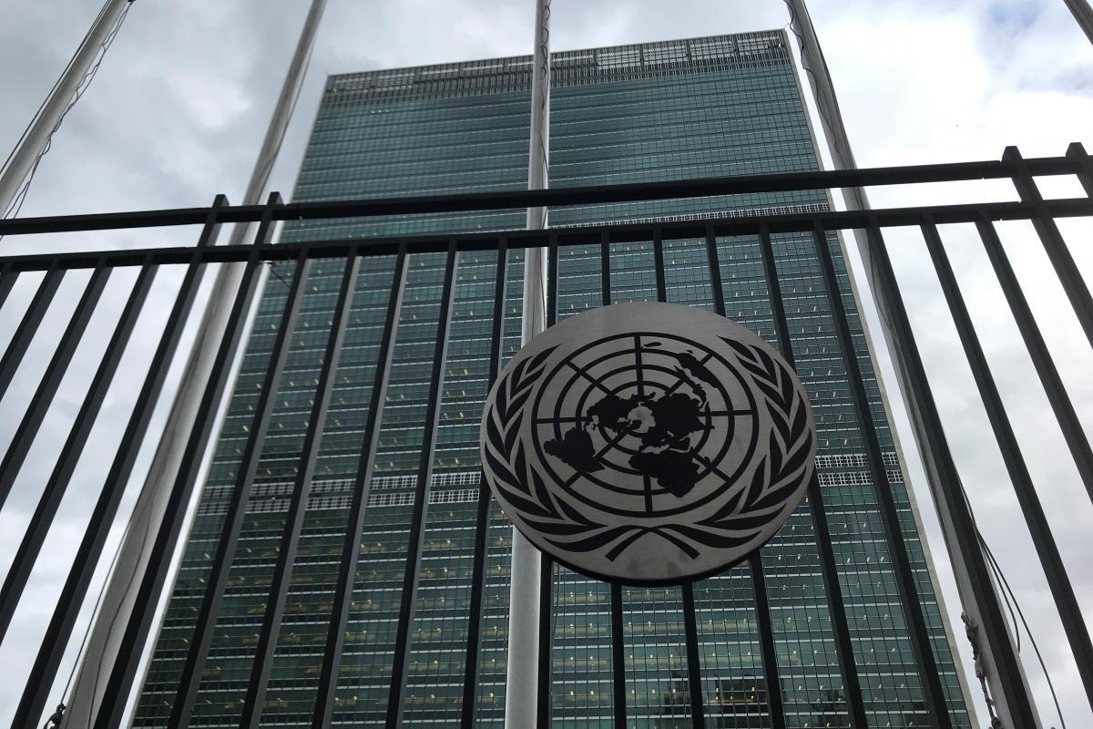 Генассамблея ООН / иллюстрация / REUTERS