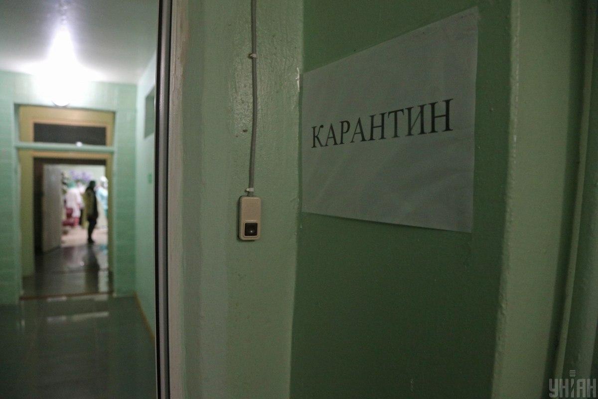 Працівниці пологового будинку перебувають на карантині / фото УНІАН