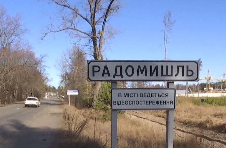 В Радомышле приостанавливают движение транспорта и закрывают рынки / Скриншот