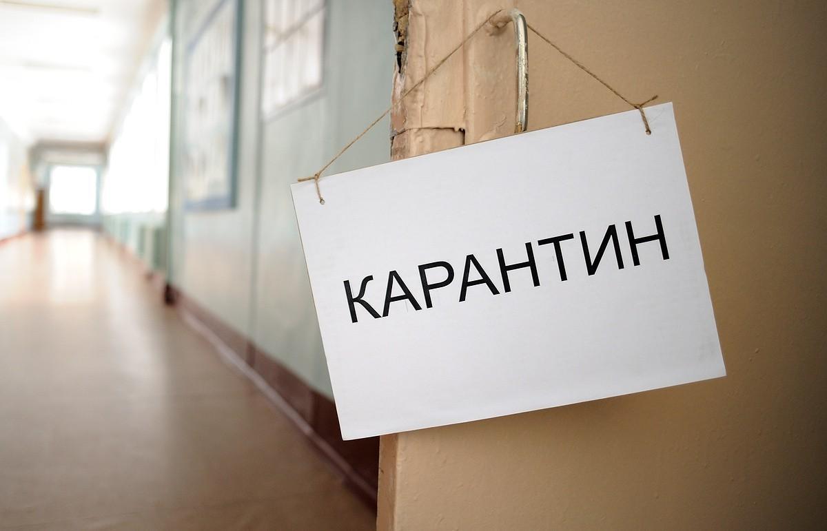 В столице карантин продлится минимум до конца месяца / inform.zp.ua