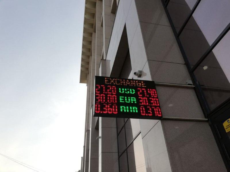В столичных обменниках продолжает дорожать валюта / фото УНИАН