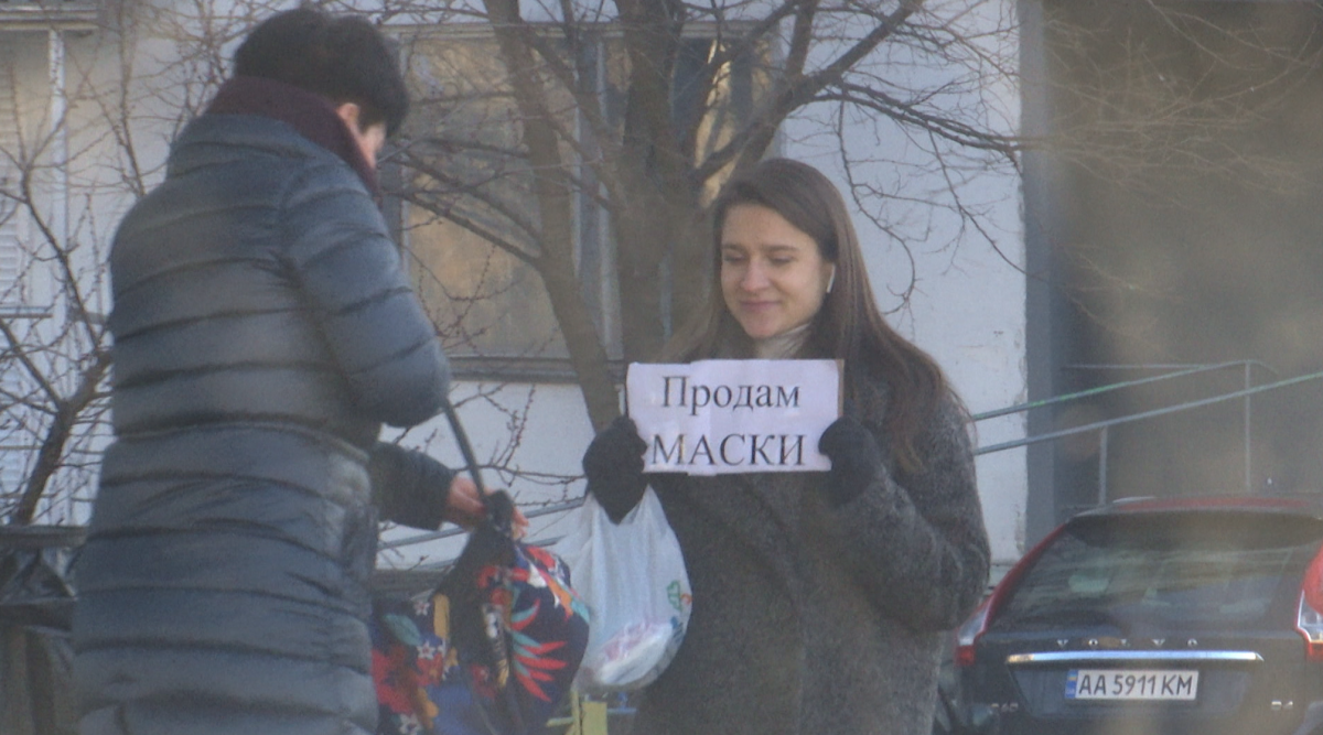 Українці таки не піддаються паніці та не дозволяють так просто на собі заробити