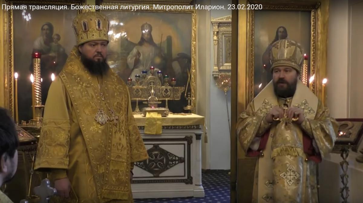 Нікодим та Іларіон в Москві