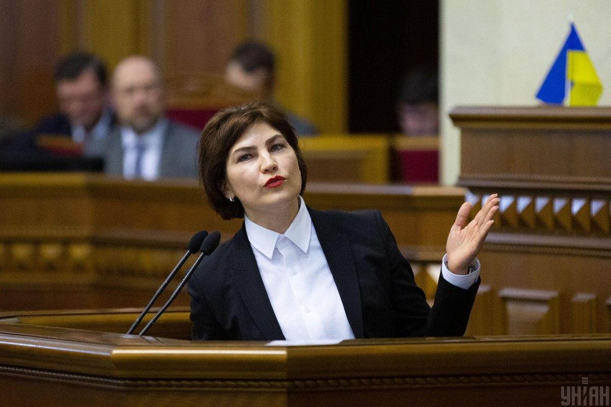 """Генпрокурор прокоментувала тему """"топ-посадок"""" / фото УНИАН"""