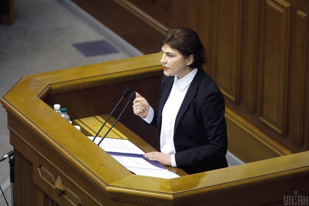 Генпрокурор заявила про декілька проваджень щодо народних депутатів / фото УНІАН