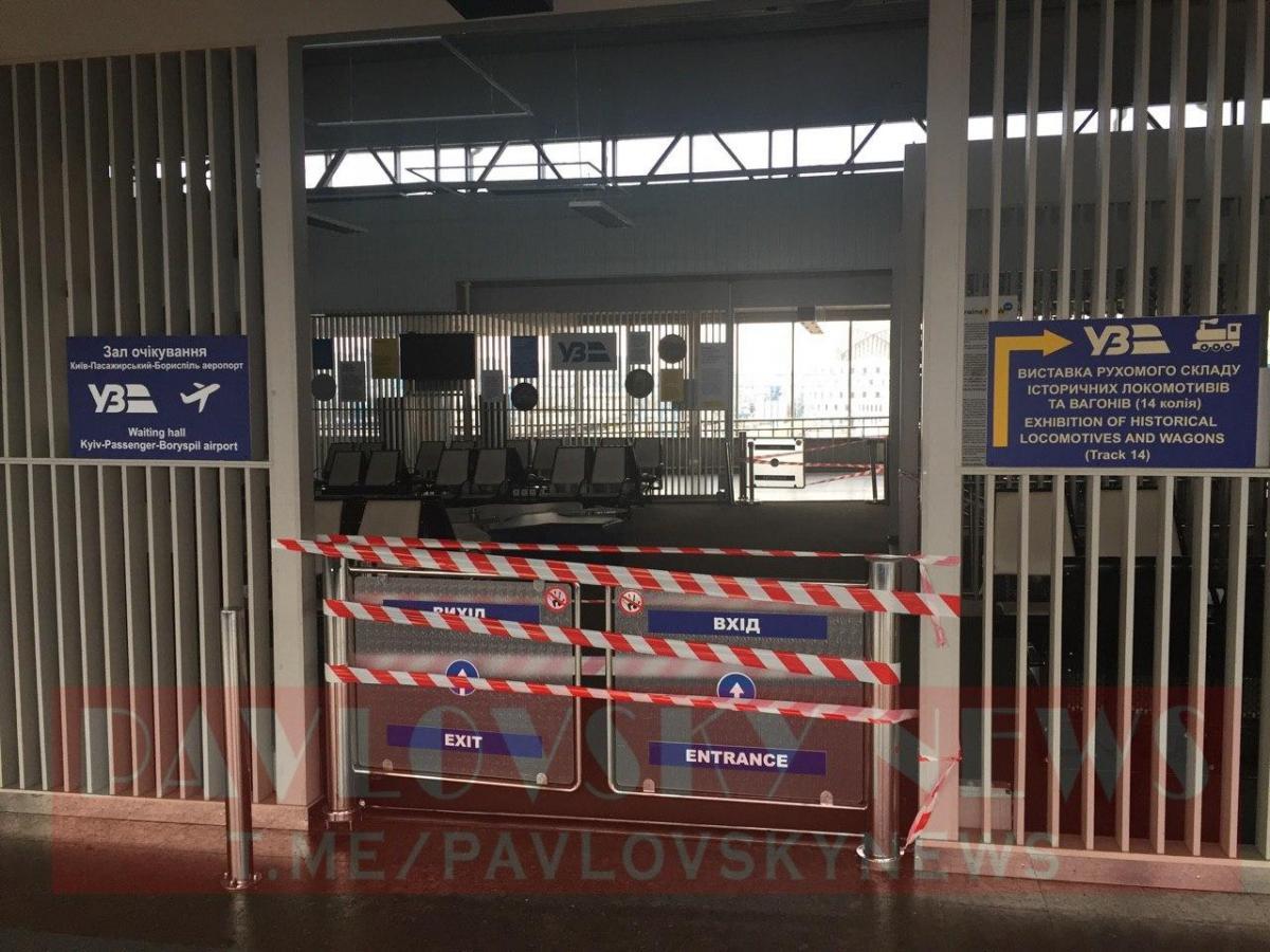 До Борисполятакож не дістатися / PavlovskyNews