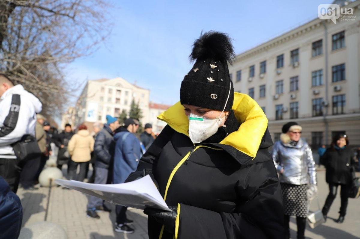 Торговцы Запорожья вышли на митинг под мэрией/ 061.ua