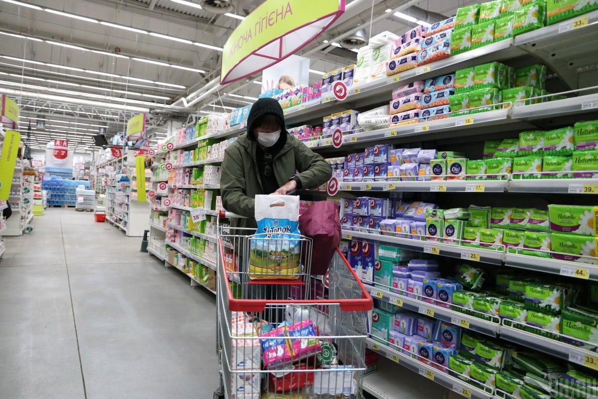 В этом году цены в Украине вырастут выше ожидаемого / фото УНИАН
