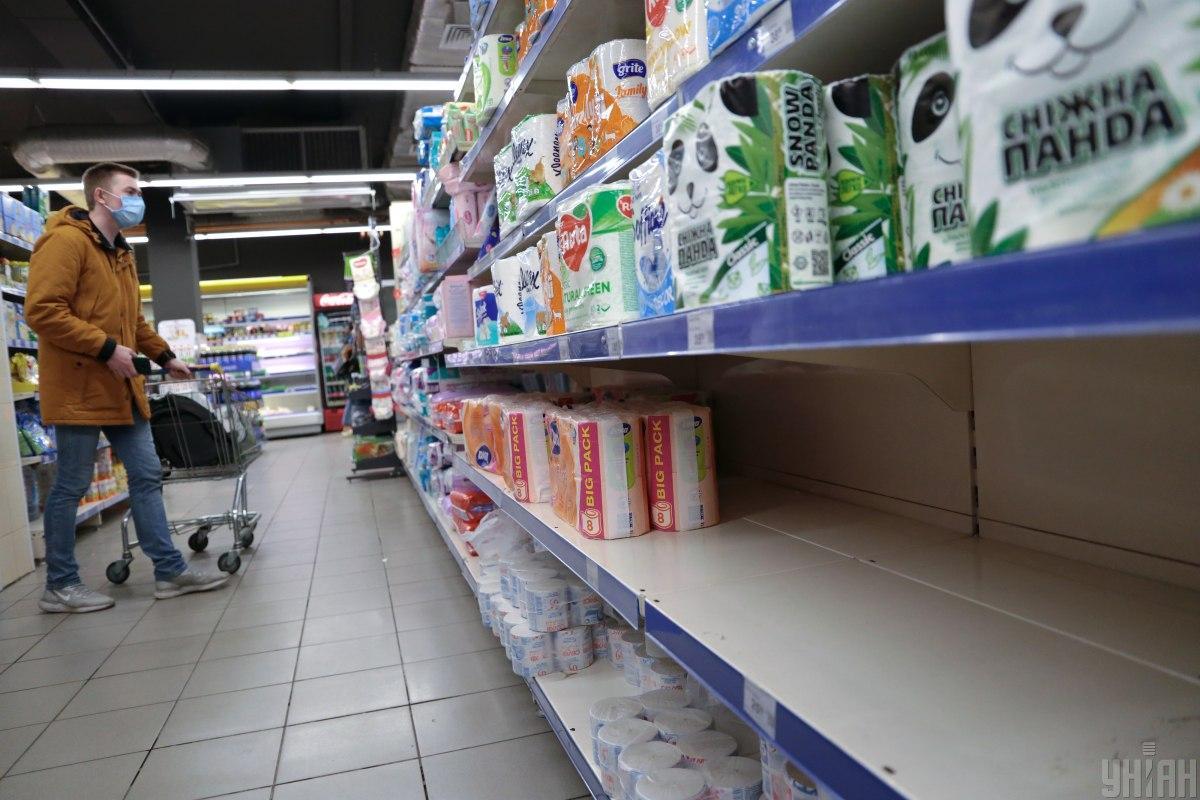 Нацбанк пока не видит рисков для существенного ускорения инфляции / фото УНИАН