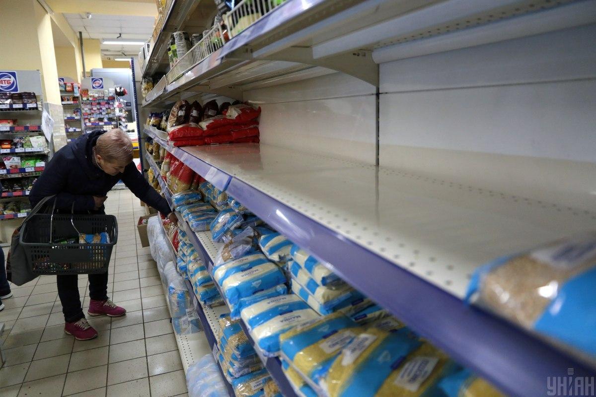 В Украине растут цены на продукты / фото УНИАН