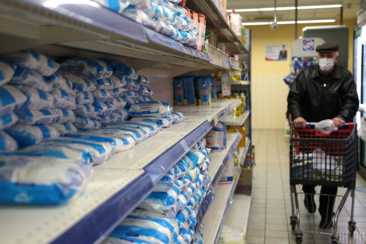 Инфляция в Украине в марте замедлилась до 2,3% в годовом выражении / фото УНИАН