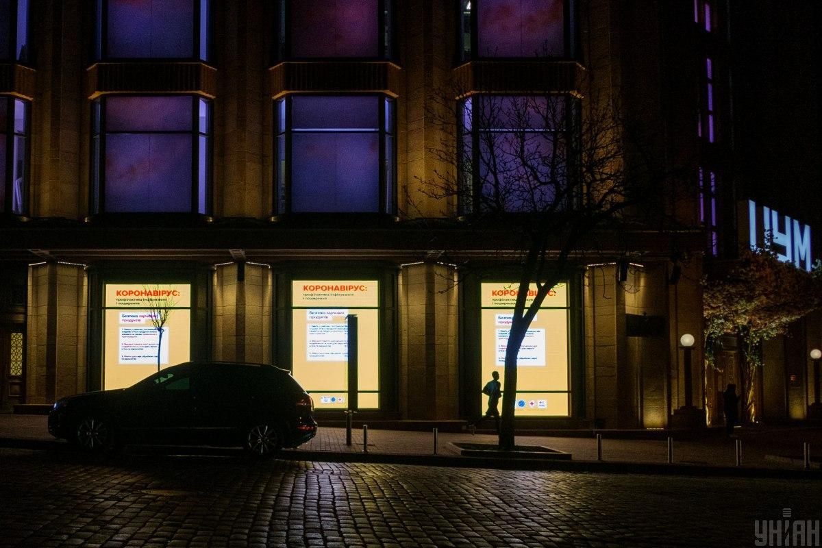 Киян закликали вимкнути світло 28 березня о 20:30/ фото УНІАН