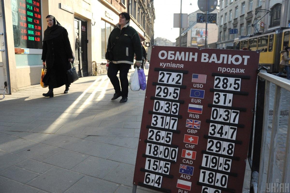 Курс євро знизився на 16 копійок-до 30,27 грн/євро / фото УНІАН