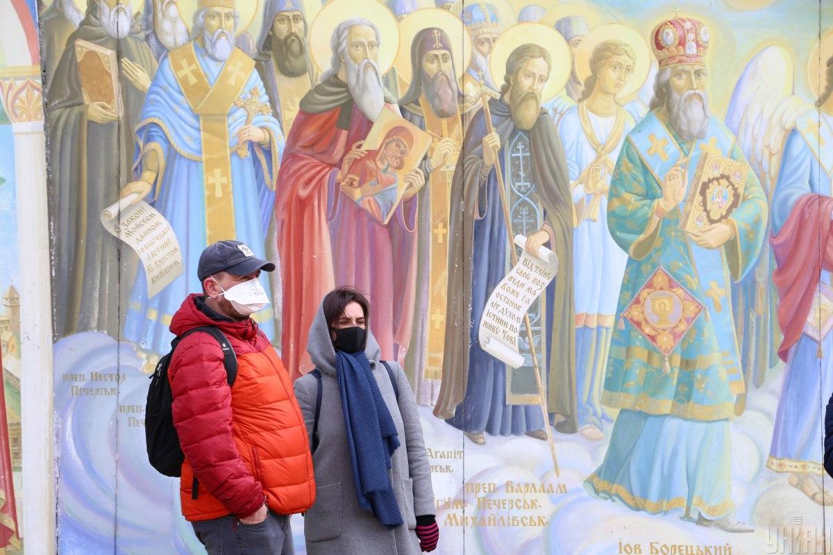 Религиозные учреждения - одно из мест массового скопления людей / фото УНИАН