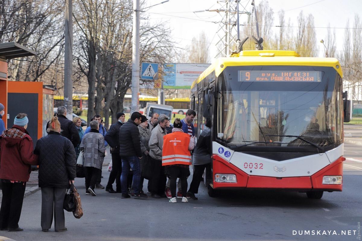В Одесі - нові обмеження на проїзд у транспорті / фото: Думская