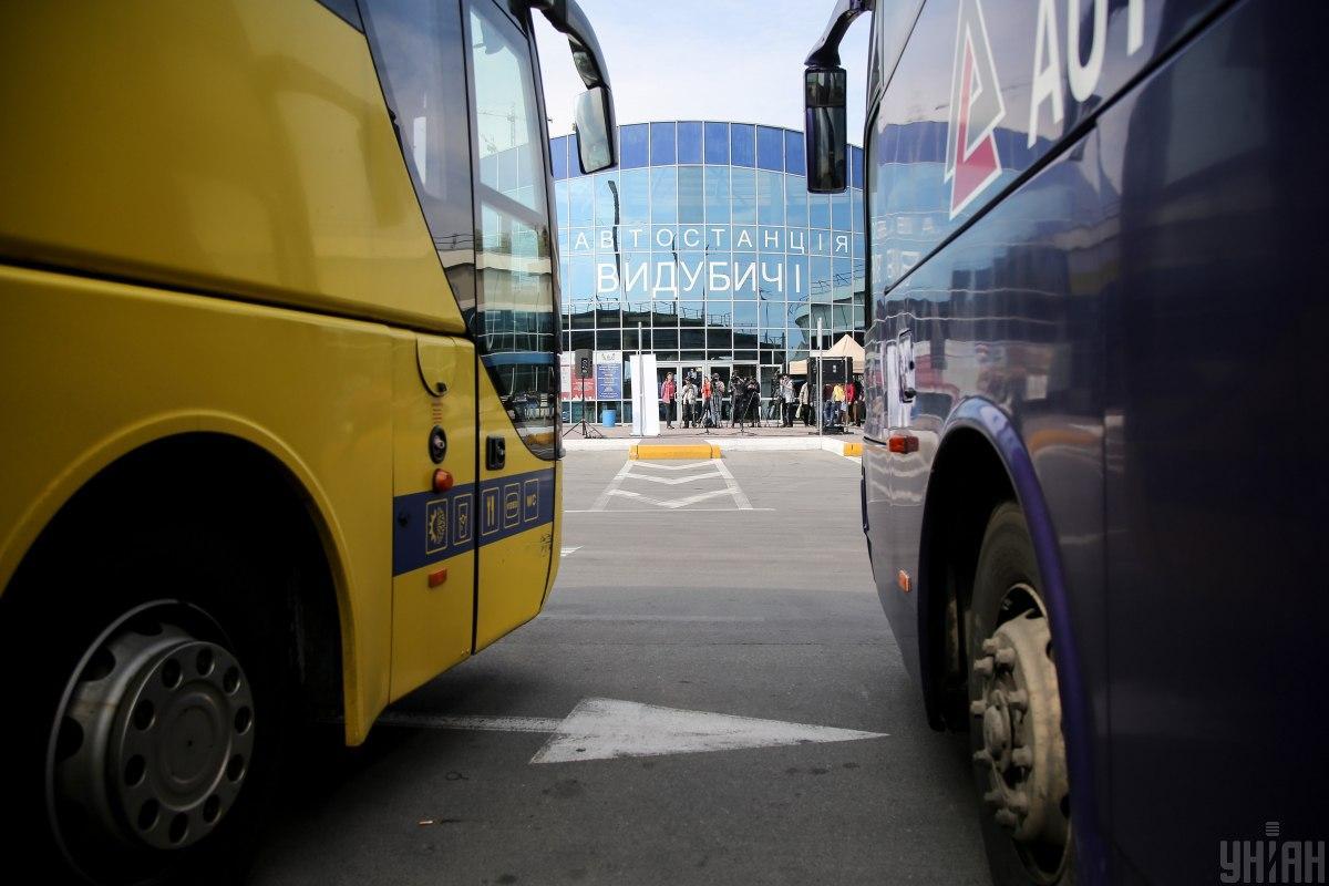 Междугородние перевозки возобновят после введения адаптивного карантина / фото УНИАН