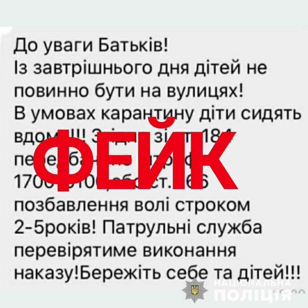 Протокол направленна рассмотрение суда / фото: ГУ НП Днепропетровской области