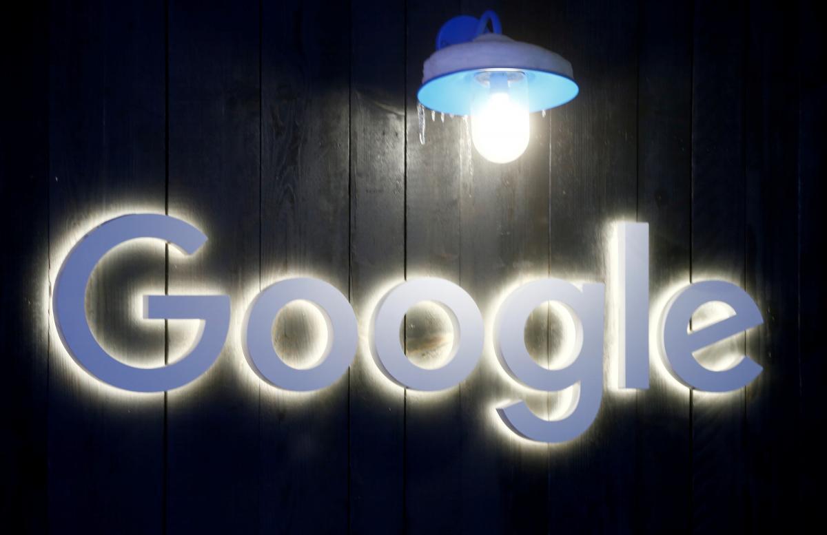 Google створить світову систему попередження про землетруси / REUTERS