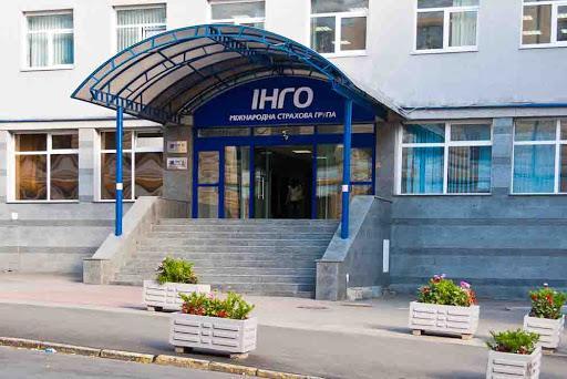"""Страховая компания """"ИНГО Украина"""" на время карантина перешла на частично удаленную работу фото my-banks.info"""