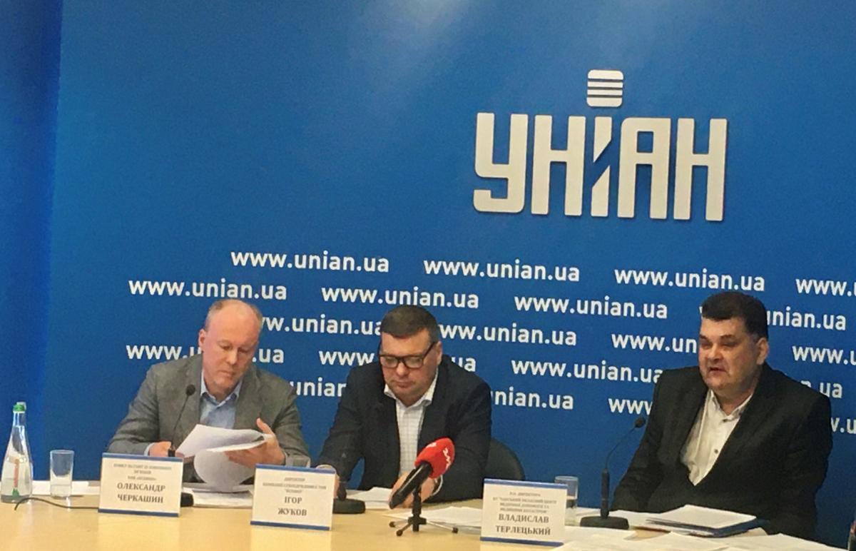 Участники пресс-конференции в УНИАН