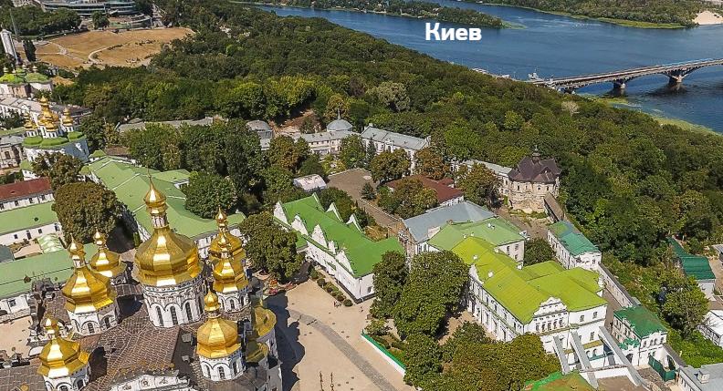 Виртуальные туры по Украине / скриншот