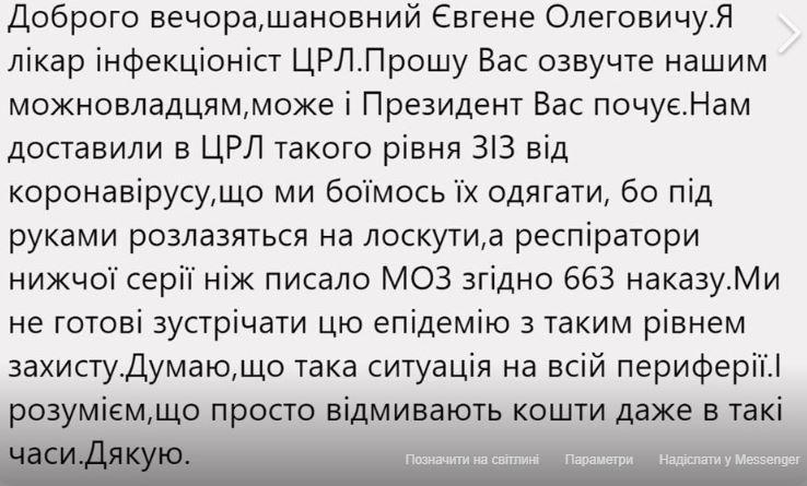 facebook.com/uakomar