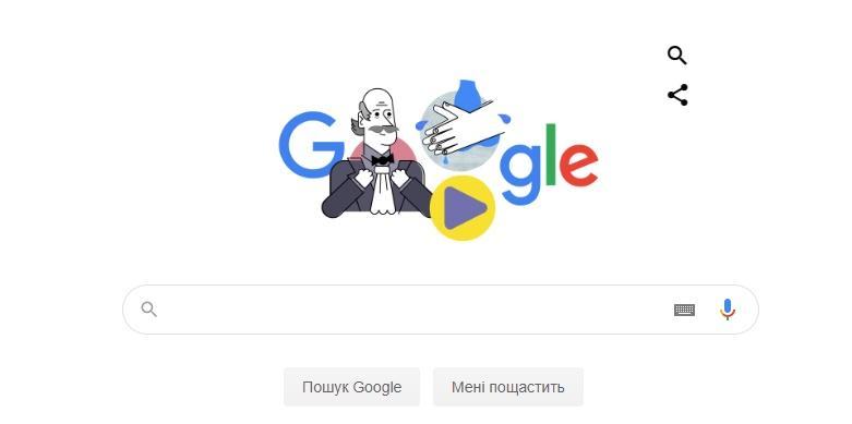 Google посвятил дудл Игнацу Земмельвейсу / скриншот