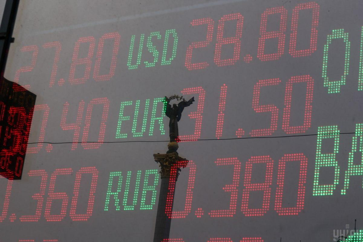 Курс євро знизився на 4 копійки - до 30,90 грн/євро / фото УНІАН