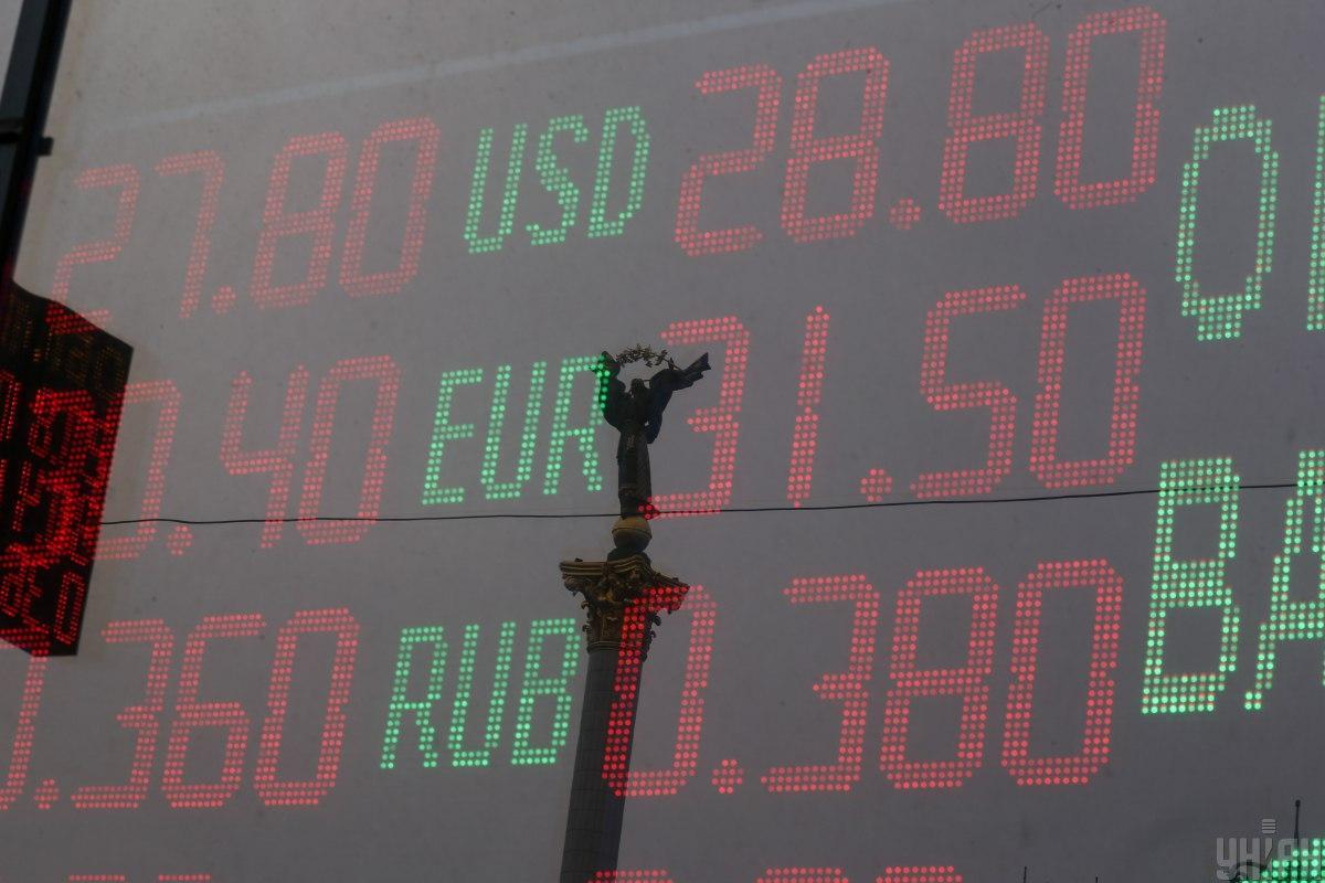 НБУ не ожидает существенного спроса на валюту / фото УНИАН