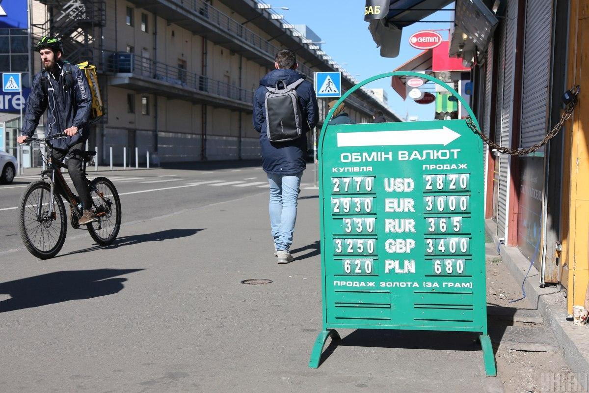 Стоимость доллара в обменниках просела до 27,60 грн / фото УНИАН
