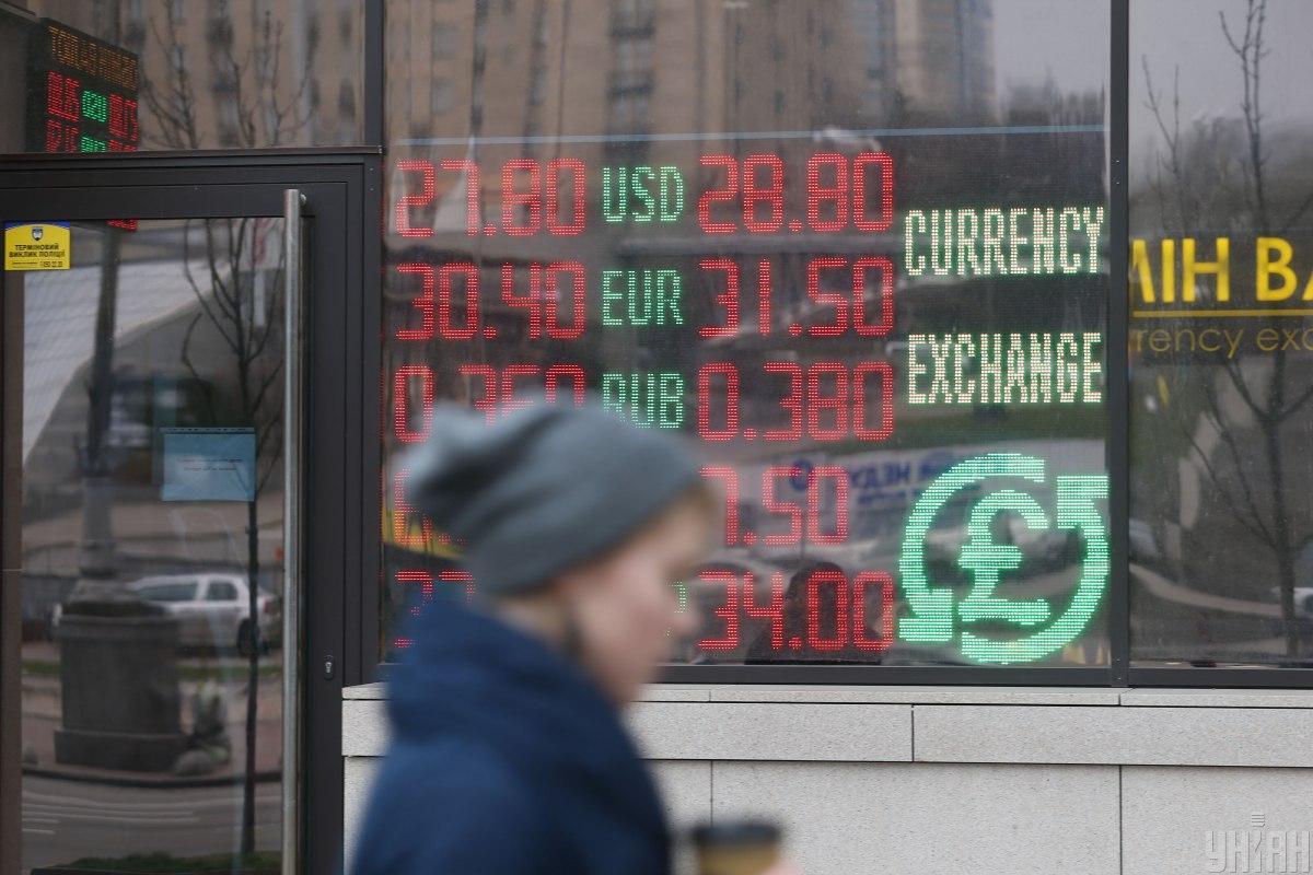 Гривня вже традиційно продовжує дешевшати до долара і євро / фото УНІАН