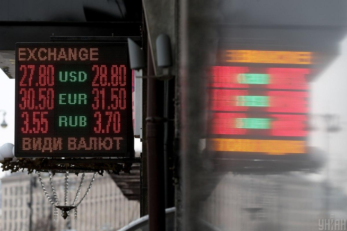 Курс євро знизився на 18 копійок - до 29,57 грн/євро / фото УНІАН