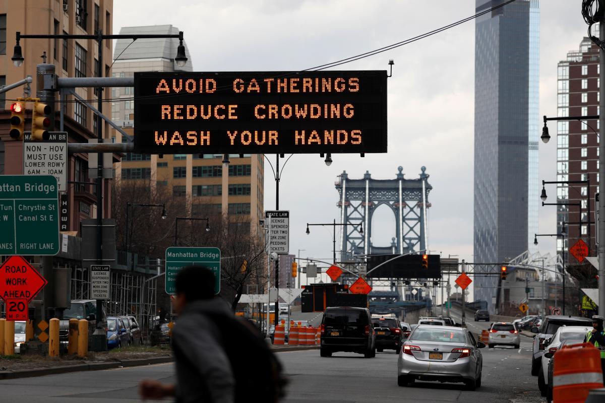 Нью-Йорк / иллюстрация / REUTERS