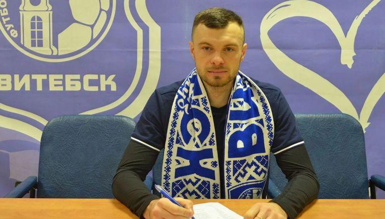 Максим Каленчук перешел в Витебск в январе / фото: ФК Витебск