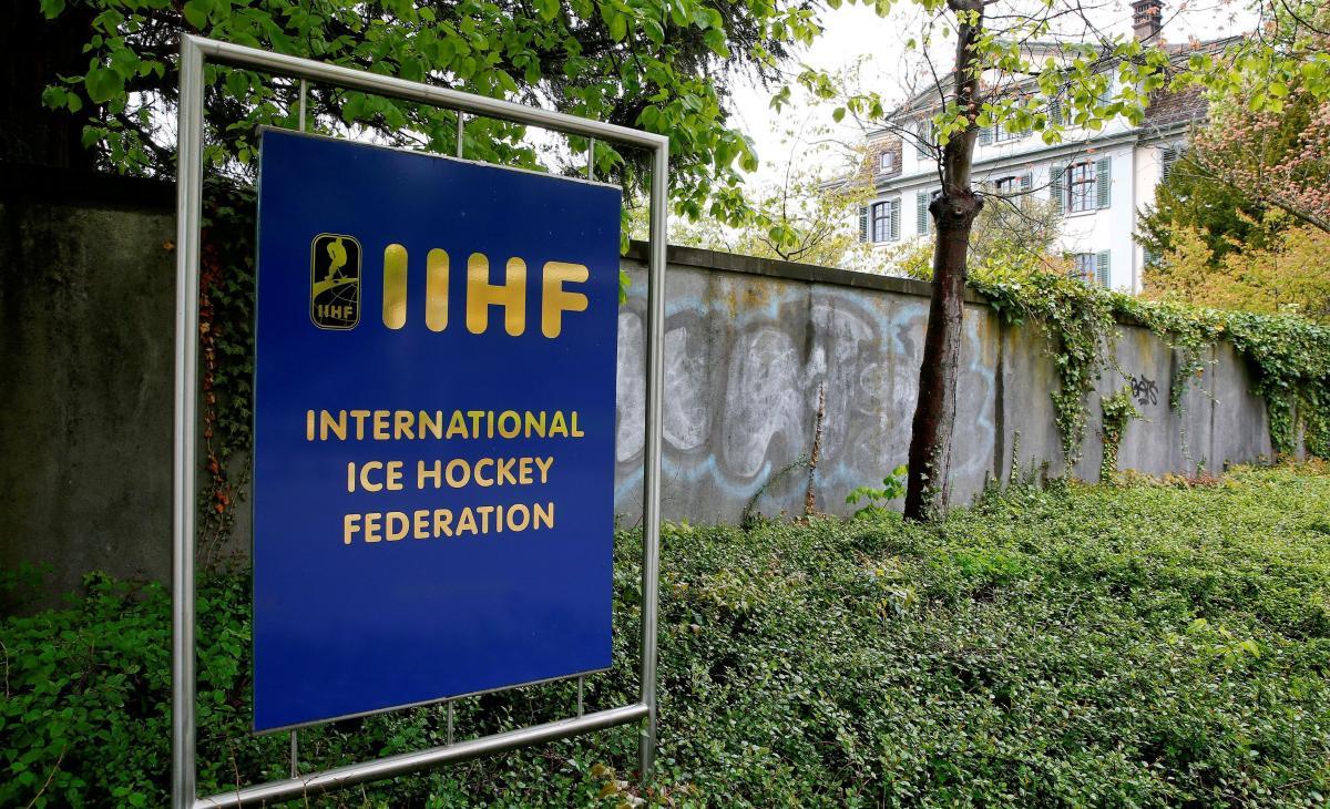 Лого IIHF в Цюріху / REUTERS