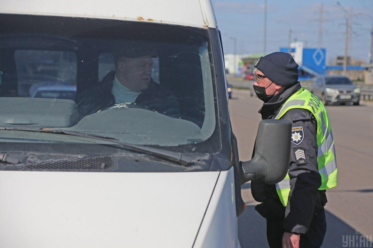 Черновицкая область ввела дополнительные строгие ограничения / фото УНИАН