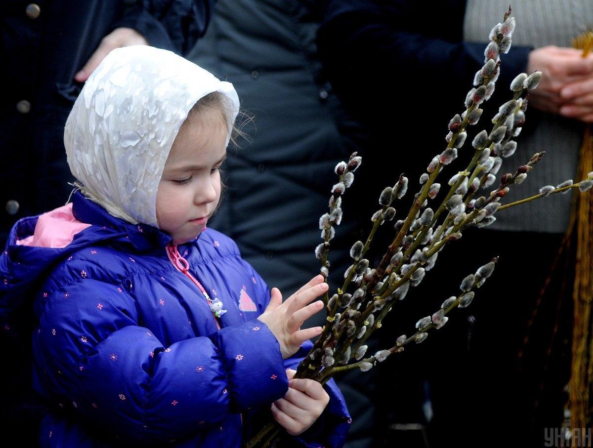 Вербное воскресенье 2020 дата / фото УНИАН