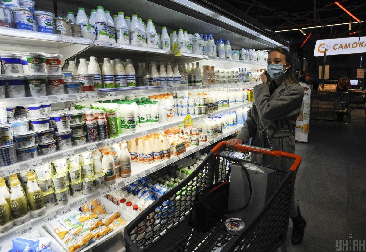 Некоторые из продуктов упали в цене / фото УНИАН, Сергей Чузавков