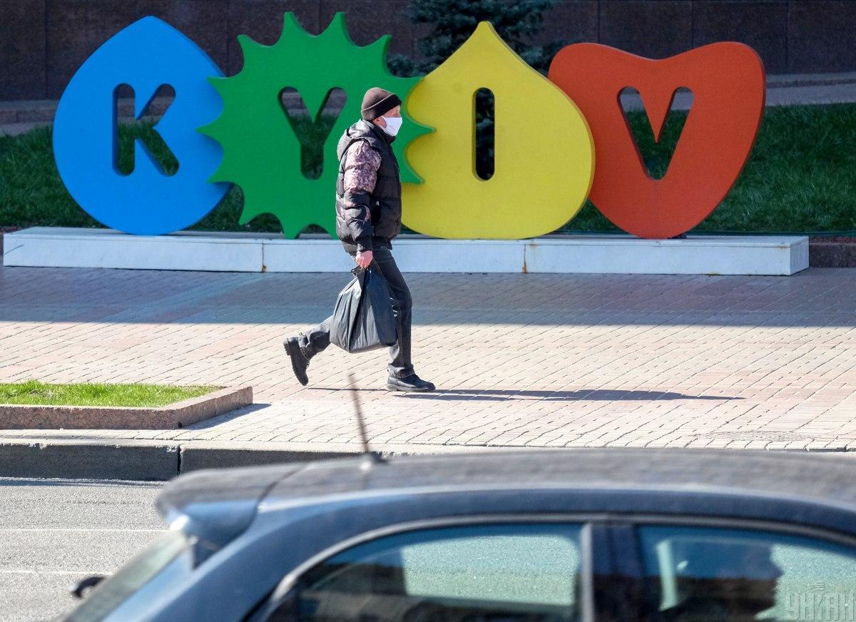 В Киеве могут усилить ограничительные меры / фото УНИАН