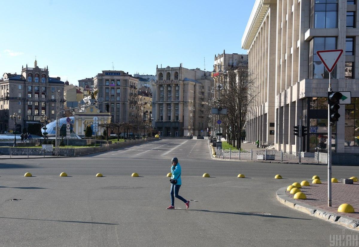 Психологи будуть допомагати українцям на карантині / фото УНІАН
