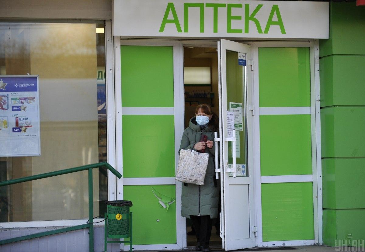 Украинцам разъяснили, как будут оплачиваться больничные во время карантина / фото УНИАН