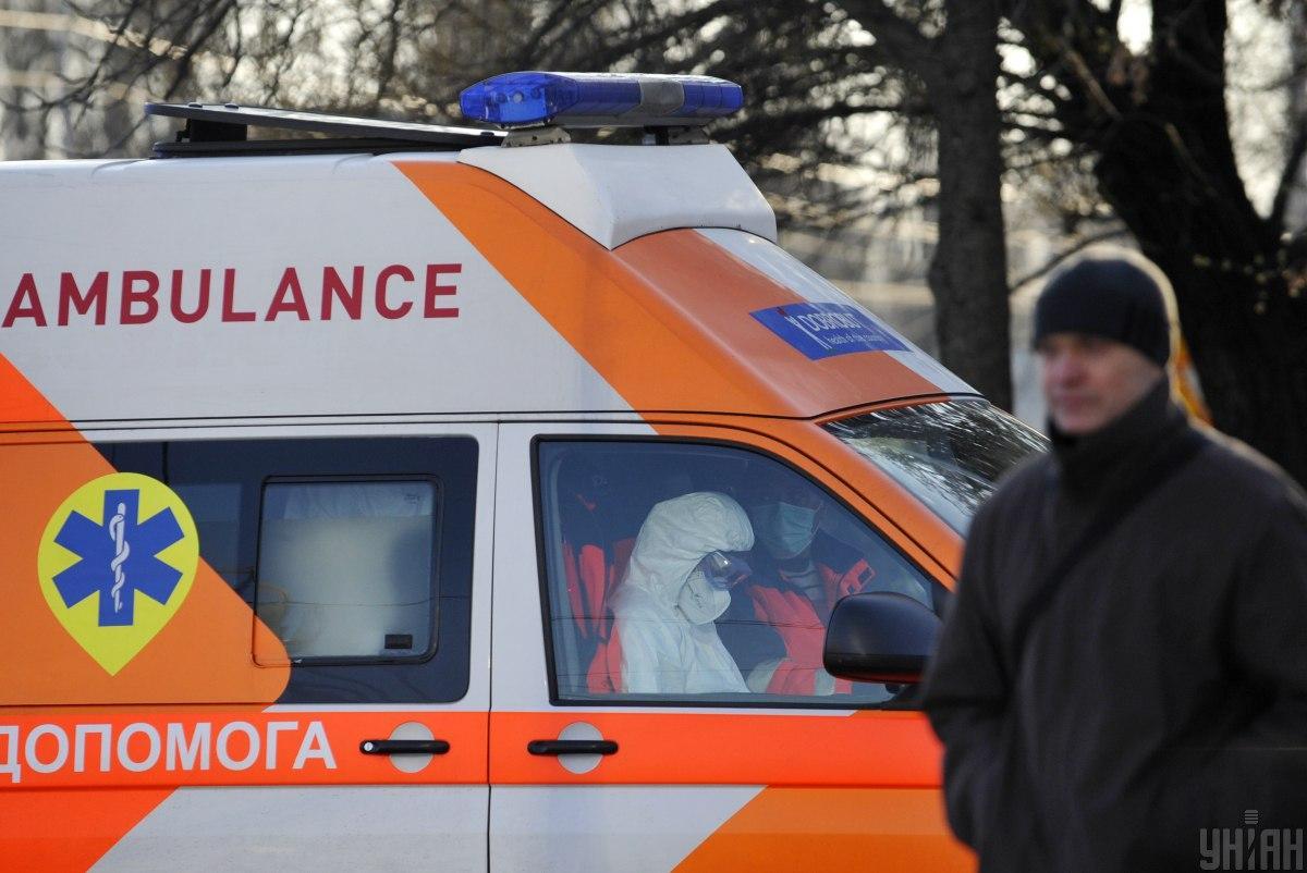Правительство ввело режим чрезвычайной ситуации / Фото УНИАН