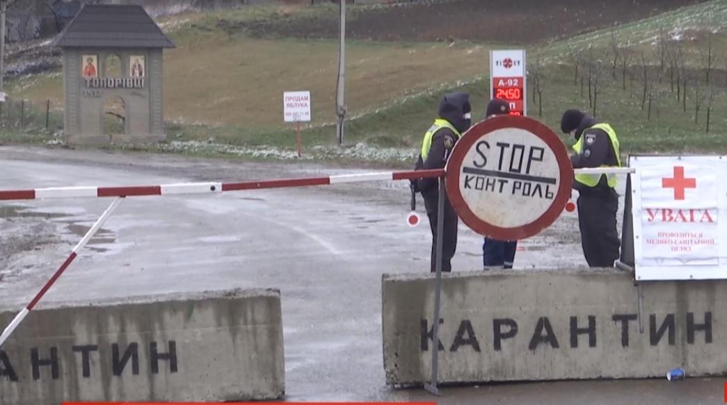 Блокпосты на въезде в село Колинковцы / скриншот