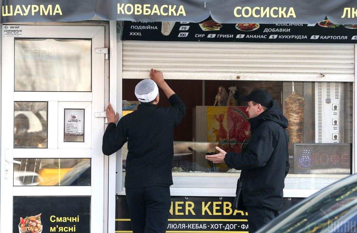 В Киеве запретили работу Мафов по реализации шаурмы / фото УНИАН