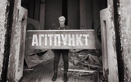 Ліндеманн поділився новими кадрами з Чорнобильської зони відчуження / Instagram Тілль Ліндеманн